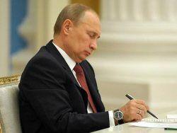 Новость на Newsland: 2014 год в России объявлен годом культуры