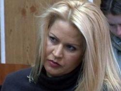 Новость на Newsland: Продление домашнего ареста Васильевой признано законным