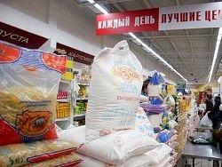 Новость на Newsland: Россия проигрывает Украине по уровню жизни