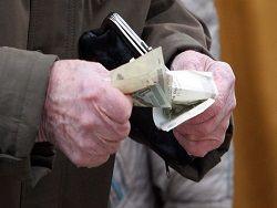Новость на Newsland: Медведев хочет оптимизировать налогообложение пенсий