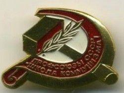 Новость на Newsland: Школа пролетарского сопротивления