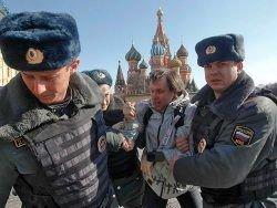 Новость на Newsland: На Красной площади задержали гуляющих