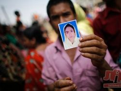 Бангладеш: цена