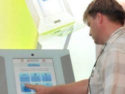 Новость на Newsland: ГИБДД обзавелось интернет-сервисом для оплаты штрафов