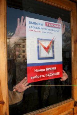 Эксперимент: корреспонденты «Новой» смогли проголосовать в Москве дважды. Избирательные комиссии позволяли желающим поддержать партию-победителя неоднократно