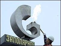 Цена на газ в России может вырасти на четверть
