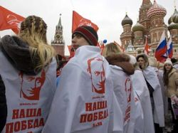 Неголосовавших за Владимира Путина и Партию найдут и накажут