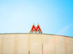 К 2025 году в Москве появится еще одно кольцо метрополитена
