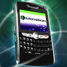 Мегафон пытается внедрить альтернативу BlackBerry