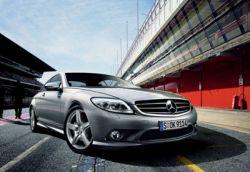 Daimler отзывает 65 тыс. автомобилей Mercedes-Benz