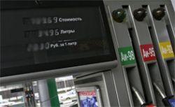 Рост цен на бензин не прекращается, в России он дороже,чем в США