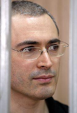 Россию вызвали на допрос по делу Михаила Ходорковского