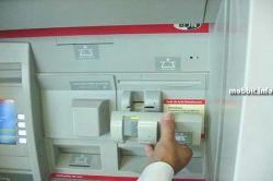 Будьте бдительны, пользуясь банкоматами