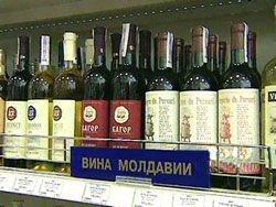 Молдавские вина и коньяк – снова в России