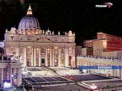 В Рим на площадь Святого Петра доставили главную Рождественскую ель