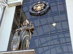 Верховный суд нашел способ сократить поток жалоб в Страсбург