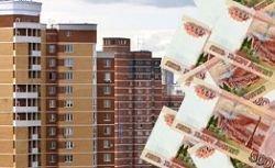 Вслед за пятиэтажками в Москве снесут 9-12-этажные дома
