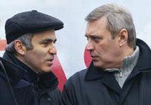Михаил Касьянов и Гарри Каспаров не исключили совместного участия в выборах