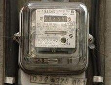 С Нового года в Москве подорожает электричество и газ