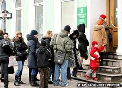 Москвичи боятся роста цен, пробок и очередей в поликлиниках