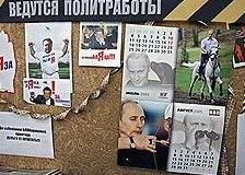 """Коалиция \""""Другая Россия\"""" предложила коммунистам объединиться"""