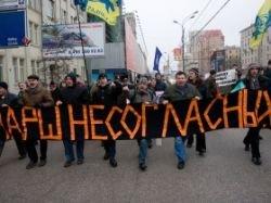 Безвизовый режим, ДОВСЕ и другие камни преткновения: что мешает дружбе РФ и ЕС