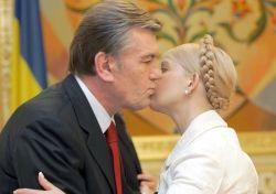 Виктор Ющенко принял премьерство Юлии Тимошенко
