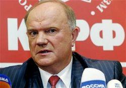 Руководство КПРФ решило добиваться в Верховном суде отмены итогов выборов в Госдуму