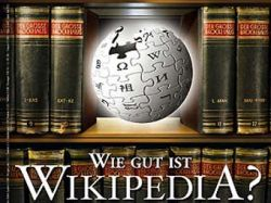 Журнал Stern объявил Wikipedia лучшей немецкой энциклопедией