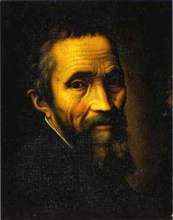 В Ватикане найден рисунок кисти Микеланджело Буонарроти