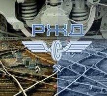 Россияне остались единственными претендентами на «Армянские железные дороги»