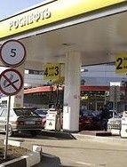 ФАС намерена запретить владельцам крупных автозаправочных сетей приобретать новые земельные участки под строительство АЗС