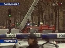 Взрыв в центре Парижа: один человек погиб, пятеро ранено