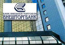 Следствие: Олега Жуковского, топ-менеджера ВТБ,  перед смертью жестоко пытали