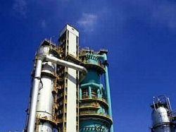 В Бразилии открыто новое месторождение нефти и газа