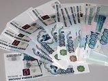 К 2020 году средняя зарплата в РФ достигнет $30 тыс. в год