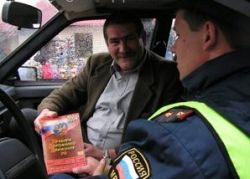 В Туле водителей пригласят поработать гаишниками
