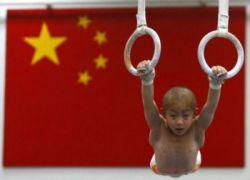 Пекинская спортивная школа Шишахай (фото)