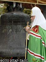 Алексий II: Деградация Европы связана с пренебрежением религией