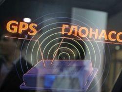 GPS, ГЛОНАСС и новая технология позиционирования