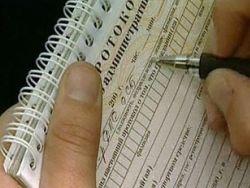Новость на Newsland: В ГИБДД рассказали об особенностях балльной системы штрафов