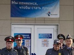 Новость на Newsland: Столичные полицейские жалуются на форменное безобразие