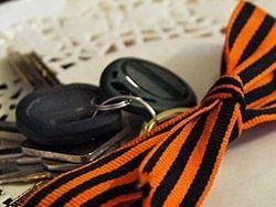 Новость на Newsland: На квартиры для ветеранов выделено 250 млрд рублей