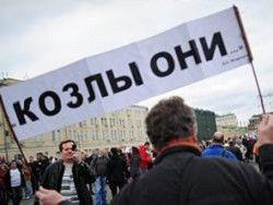 Новость на Newsland: Проклятие Болотной площади