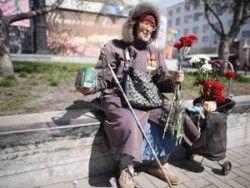 Новость на Newsland: В День Победы женщина-ветеран просила милостыню