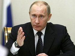 Новость на Newsland: Путин призвал военных подготовится к учениям