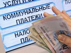 Новость на Newsland: Главной проблемой страны россияне считают ЖКХ