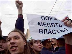 Новость на Newsland: Следующая массовая акция оппозиции может состояться 12 июня