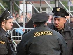 Новость на Newsland: МВД зачистит свои ряды от охранников и секретарей