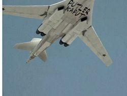 Новость на Newsland: Путин дал поручения по развитию ВВС